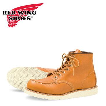 【即納】【RED WING JAPAN正規取扱店】レッドウィング 9875 Irish Setter 6