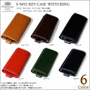 Whitehouse Cox(ホワイトハウスコックス)S9692 KEY CASE WITH RING キーリング メンズ 革 本革 牛革 キーケース 男性 送料無料 人気 ギフト プレゼント
