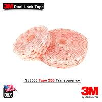 3MデュアルロックファスナークリアSJ3560最大の耐熱性金属類・ガラス・プラスティックに最適屋内屋外両用(25mmx150cm)