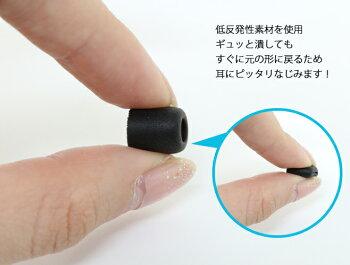イヤフォン音漏れ防止イヤーピースカナルSMサイズイヤホンパーツ低反発チップ遮音4個セット(2ペア)ジャックiPhoneiPodiPadER-EARPIECE