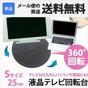 ディスプレイ モニター パソコン