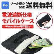 アイフォン スマート モバイル