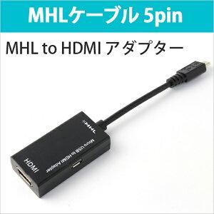 ケーブル スマート アダプタ モニター ディスプレイ