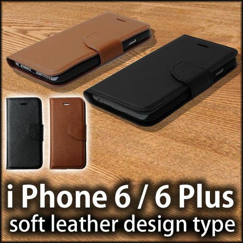 bde302726e 【最棒の】 iphone5s ケース ブランド メンズ 人気,iphone5s 手帳型ケース ブランド風 クレジットカード支払い 蔵払いを一掃する