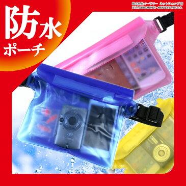 防水ポーチ ウエストポーチ 防水 ウエストバッグ 防水ケース ランニング iPhone スマホ 全機種対応 ER-WPBG