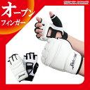 送料無料 オープンフィンガーグローブ 格闘技 フィットネス エクササイズ オープンフィンガー 空手 ...