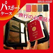 パスポート チケット スマホケース トラベル レディース