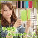 送料無料 ケース カバー 手帳型 手帳型ケース レザー 調 手帳 横開き かわいい iPhone6s iPhone6 iPhone6splus /6plus iPhone SE iPhone5 /5s おしゃれ アイフォン6 ER-CSLI