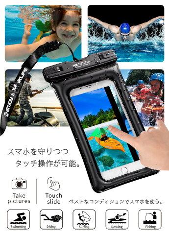 1e2d63a829 防水ケース 全機種対応 水に浮く iPX8 iPhone スマホ iPhone7 plus galaxy XPERIA スマートフォン スマホケース  防水 携帯 ケース iPhone6 防水カバー 海 プール ...
