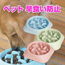BAUER POTTERYBERRY BOWLDOG & CATピンク【12時までの御注文で即日発送】