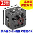 超小型カメラ 防犯カメラ 録画 SDカード 隠しカメラ アクションカメラ 小型 赤外線暗視 ストーカ ...