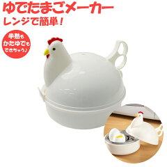電子レンジで卵が爆発する理由と事故の例:ゆで卵の加熱もしてはいけない 3