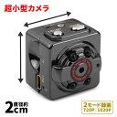 超小型カメラ 1020P 720P 防犯カメラ 自動録画 高画質 写真 録画 録音 SDカード 隠し ...