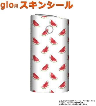 glo グロー スキンシール 全面 シール glo適合品 ステッカー フルセット 電子タバコ mitas mset-glos [フルーツ 果物]