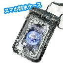 防水ケース iPX8 iPhone スマホ iPhone6 ...