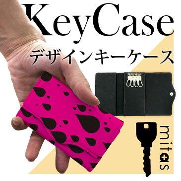 送料無料 キーケース レディース かわいい 4連キーケース オリジナル UV印刷 メンズ カードポケット mitas mset-prky [しずく柄] ★2000円 ポッキリ
