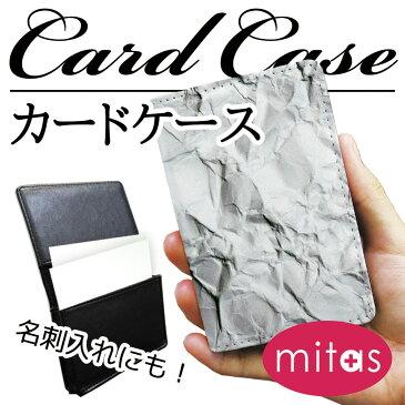 送料無料 カードケース レディース おしゃれ メンズ 名刺入れ mitas mset-prna [紙 プリント]