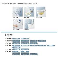 【TCF6542】TOTO(トートー)|便座|ウォシュレットS1|カラー:パステルアイボリー|Sシリーズ|S1|シャワー便座|貯湯式|壁リモコン