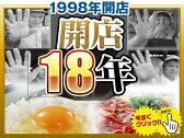 ***さくらたまご80個(60個+破損保証20個含む)卵のサイズはMS〜Lサイズとなります  【送料無料】【smtb-t】【RCP】【グルメ大賞2013】★【残留放射能検査済】