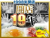 さくらたまご80個(60個+破損保証20個含む))卵のサイズはMS〜Lサイズとなります  【本州・四国 送料無料】【RCP】【グルメ大賞2013】★【smtb-t】