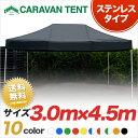 Caravan3045dx-s_01