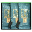 《大井川茶園ギフトセット》大井川の深緑(しんりょく) 100g×3袋