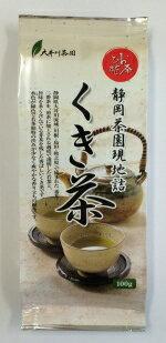 《大井川茶園》お茶ひとすじ くき茶 100g
