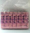 《大井川茶園》インスタント梅昆布茶 2.4g×50P...