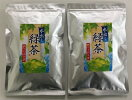 深むし緑茶ティーバッグ5g×30P2本セット【お茶緑茶深蒸し茶ティーバッグ静岡県産カテキンビタミンC国産茶葉100%】