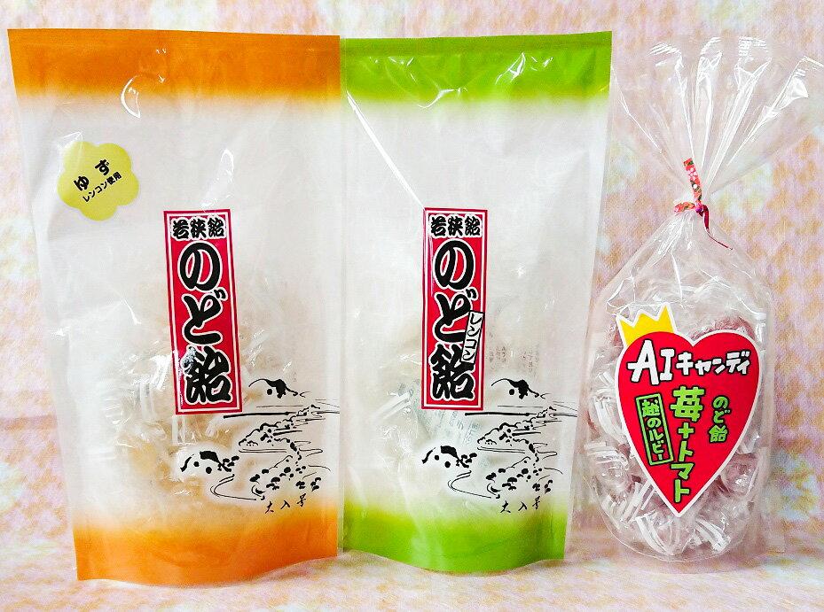 レンコン飴・AIキャンディ・ゆずのど飴各3袋セット 人気の のど飴5,832円を5,000円に限定販売 さらに送料無料