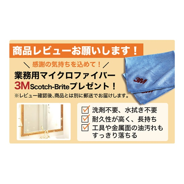 鏡>洗面所・トイレ>洗面所・トイレ壁掛け円形ガラスミラー