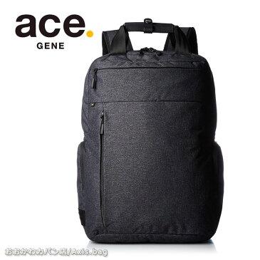 エースジーン ace.GENE リュックサック リュック ビジネスリュック 19L ホバーライト HOVERLITE B4 59006