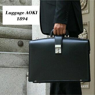 LuggageAOKI1894ダレスバッグ/ビジネスバッグ(鍵付)Geniusジーニアス2558【日本製】【牛革】【本革】【牛革ヘビーレタン】【メンズ】【男性用】【ビジネス】【A4対応】【上品】【楽ギフ_包装選択】【父の日】