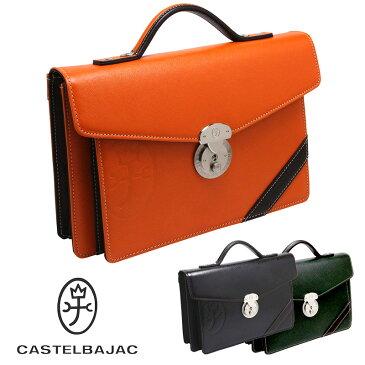 カステルバジャック CASTELBAJAC セカンドバッグ カブセ型 持ち手付 錠前付 B5対応 ドロワット 71203