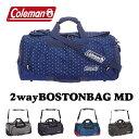 大容量 コールマン Coleman 2WAYボストンバッグ 50L Mサイズ BOSTON BAG MD COLORS カラーズ