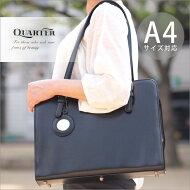 QUARTERクォータートートバッグSサイズ11172382【2ルーム】【女性用】【レディース】【ビジネス】【通勤】【仕事用】【A4対応】【バック】【かばん】【鞄】【バッグ財布通販】【楽ギフ_包装選択】
