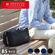 MANHATTANPASSAGEマンハッタンパッセージショルダーバッグ5Lデザインソリューション8085【メンズ】【斜めがけバッグ】【通勤】【B5対応】【多機能】【ナイロン】【楽ギフ_包装選択】
