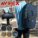 アビレックス(アヴィレックス) AVIREX 2WAYボンサック 68cm EAGLE イーグル AVX308