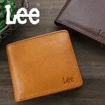 Leeリー二つ折り財布/2つ折財布イタリアンレザー0520233
