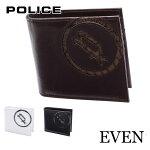 POLICEポリスイタリアンレザーシリーズ牛革スムースとパイソン型押しシンプルで使いやすい二つ折財布