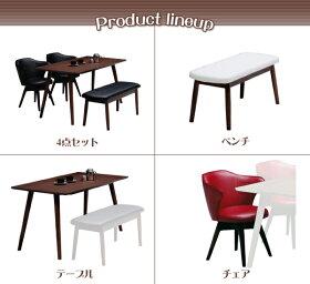 ダイニングチェアチェアー椅子食卓椅子肘付き木製回転式座面化移転ハの字脚カフェスタイルcafeレトロモダンうちカフェローズブラックホワイト送料無料