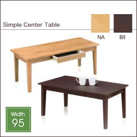 センターテーブル送料無料ローテーブルリビングテーブルtable木製和モダンテーブルリビングテーブル和風モダンナチュラルブラウン天然木引出し付ウッドSALEセール【W95】