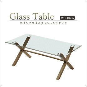 センターテーブルローテーブルガラステーブルガラステーブル収納ガラスデスクガラス天板コーヒーテーブルカフェテーブルリビングテーブル収納棚ブラウンナチュラルモダンシンプルおしゃれお洒落オシャレ北欧激安安い格安送料無料