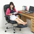 リクライニング オフィスチェア フットレスト オットマン付 リクライニングチェア ハイバック 合成皮革 昇降式 キャスター付き クッション付き ブラック 回転 デスクチェア パーソナルチェアー 椅子 イス 北欧 モダン 送料無料