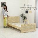 手すり付きベッドベッドシングルベッドフレームのみベットシンプルモダン2色対応