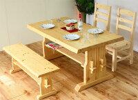 ダイニングテーブルセットダイニングセット4点セット北欧カントリー4人用ダイニングテーブルセット幅150cm食卓テーブルベンチ