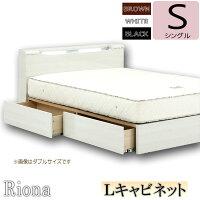 シングルベッド引き出し収納付き宮付きLEDライトベッドフレームのみ北欧モダン
