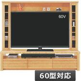 ハイタイプテレビ台 テレビボード 収納 幅180cm 北欧 ミッドセンチュリー【人気】 05P03Dec16