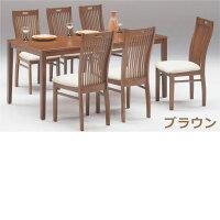 2人用ダイニングテーブルセット幅75cm北欧モダン食卓セット食卓テーブルダイニングセットカフェ