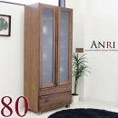 キッチンボード大容量キッチン収納家具木製食器棚ANRI80キッチンボードウォールナット/レッドオーク